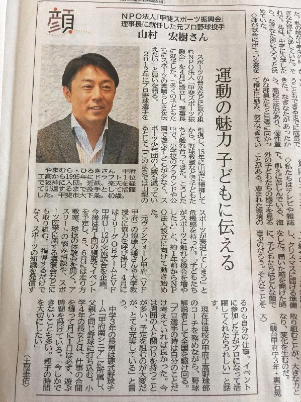 0501新聞.jpg