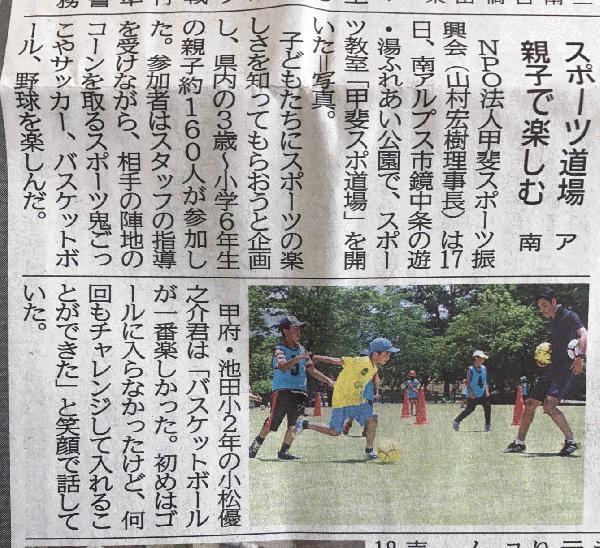 617新聞.jpg